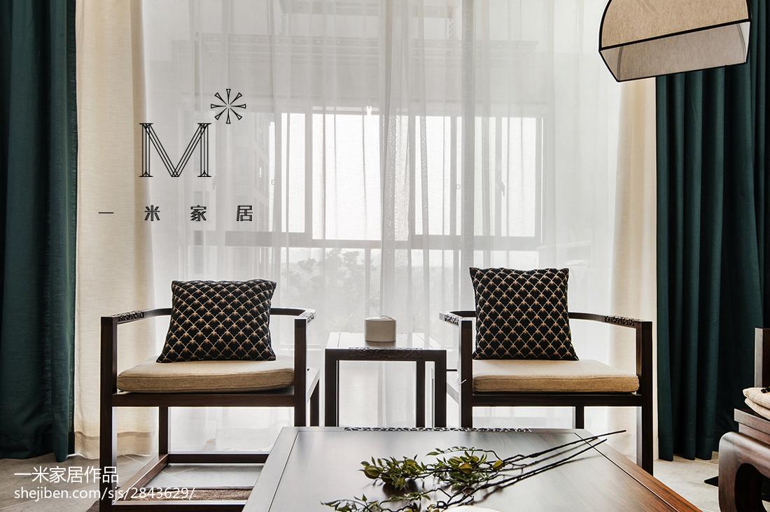 热门128平米四居客厅中式欣赏图片