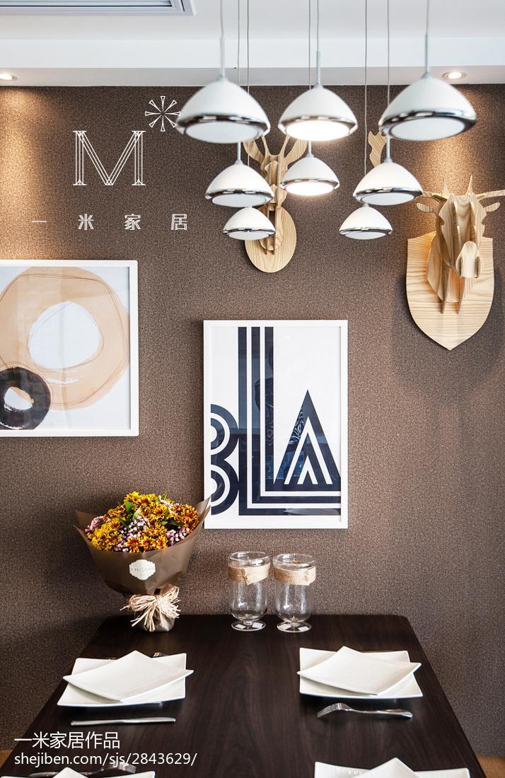 201896平方三居餐厅现代效果图