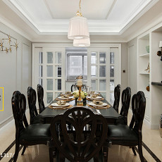 精美面积134平美式四居餐厅装修设计效果图