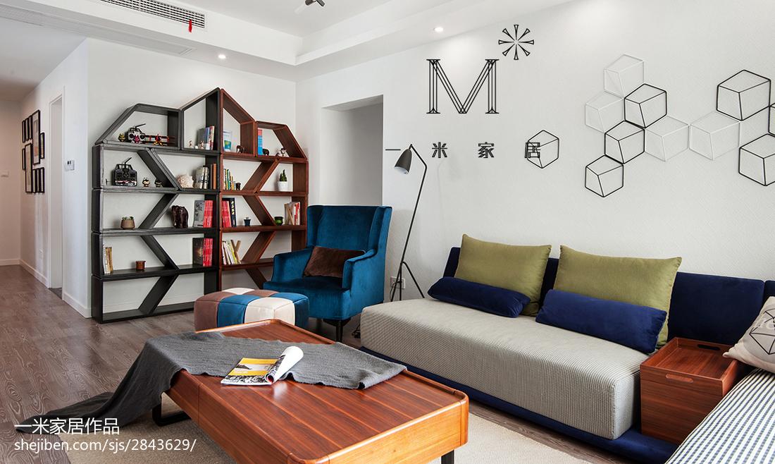 精美94平方三居客厅现代装修图片大全