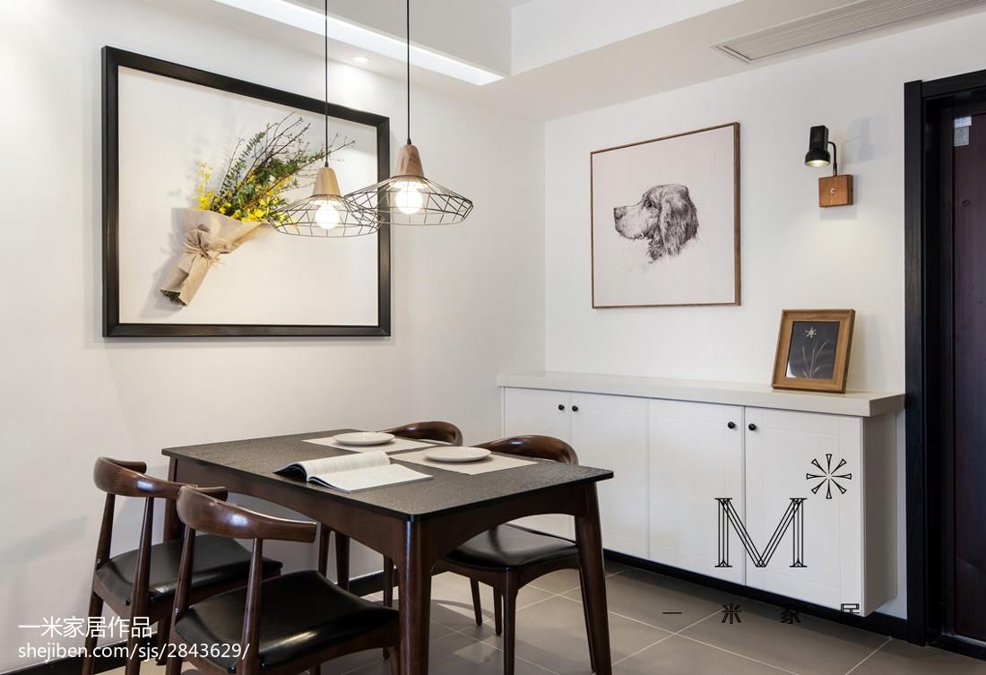 精美106平米三居餐厅现代装修实景图片欣赏