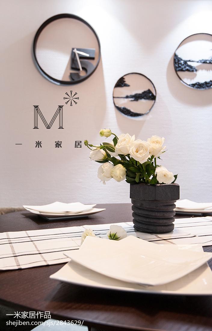 2018精选102平方三居餐厅现代装修欣赏图