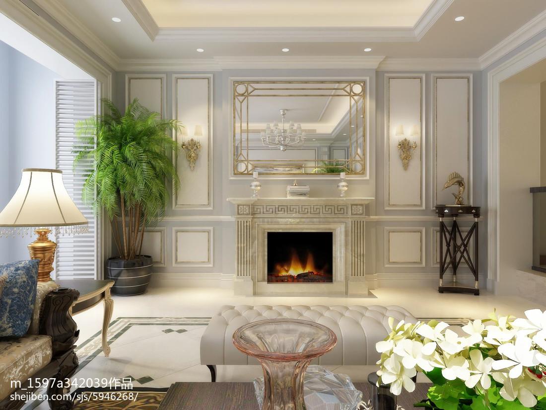 精美119平米欧式别墅客厅装修欣赏图片大全