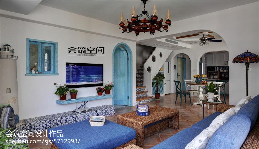 浪漫73平地中海复式客厅实景图片