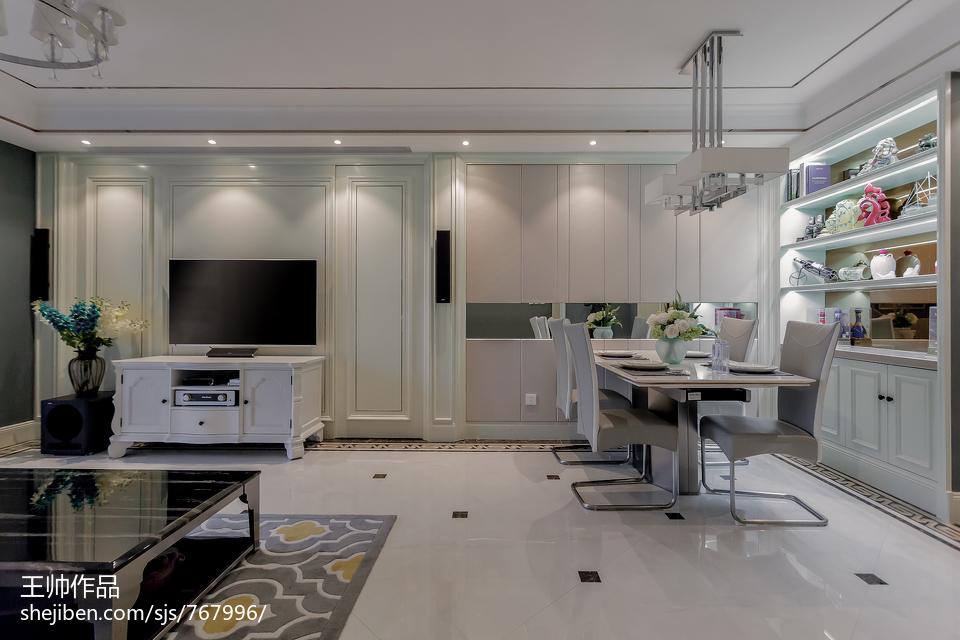 精选面积105平欧式三居客厅装修实景图片