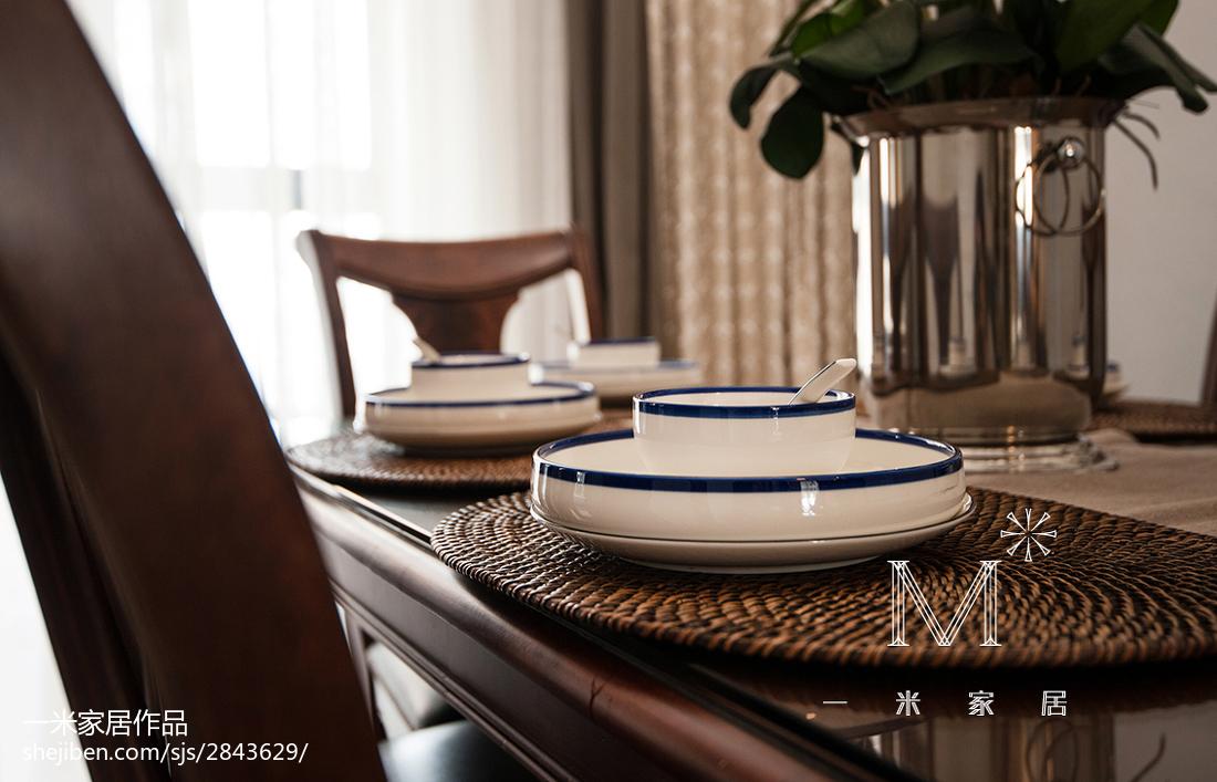 2018精选面积101平美式三居餐厅装修实景图