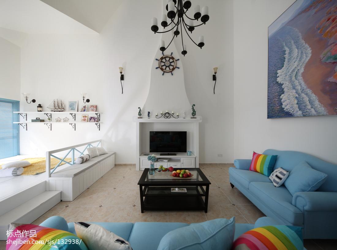 大气190平地中海复式客厅效果图片大全