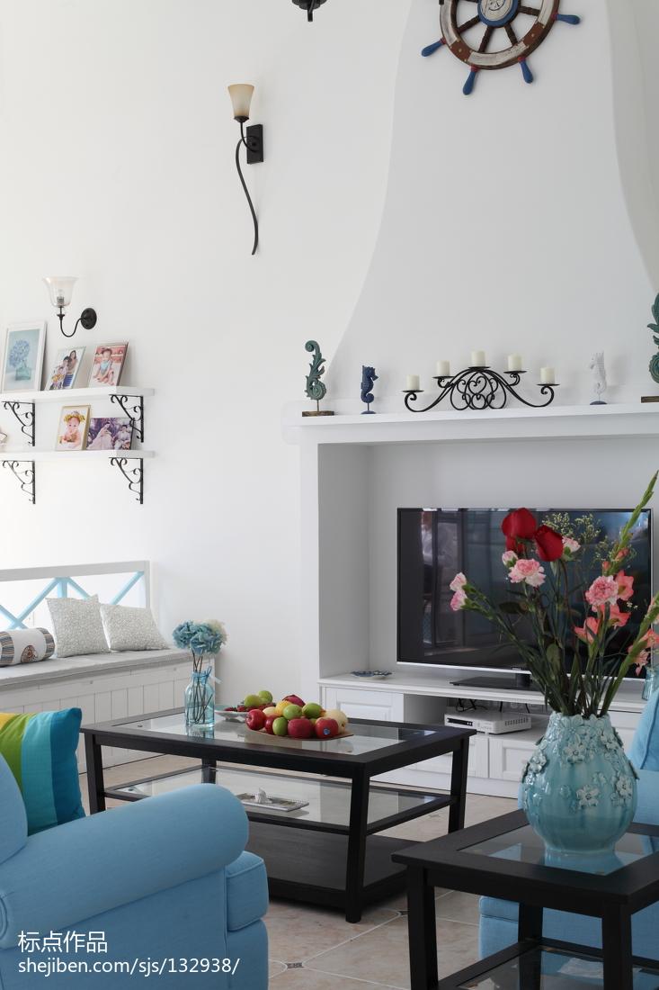 精美82平地中海复式客厅装饰图片