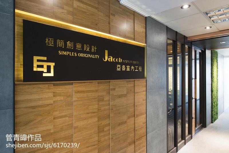 现代中式简约客厅