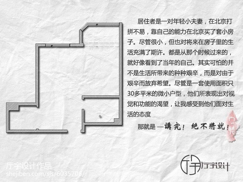 2018精选79平米简约小户型客厅实景图片