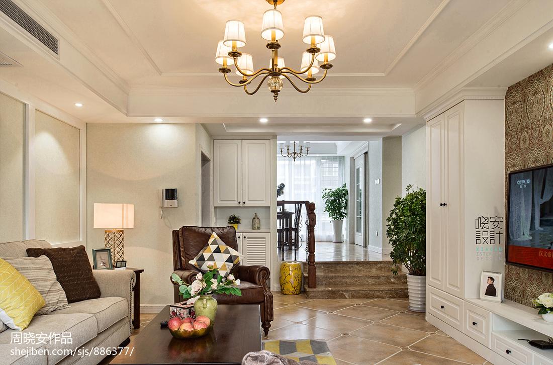 优美112平美式三居客厅装修案例
