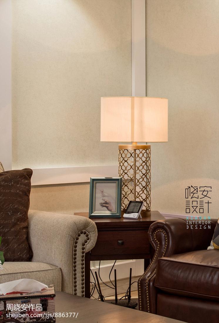 明亮84平美式三居客厅装饰图