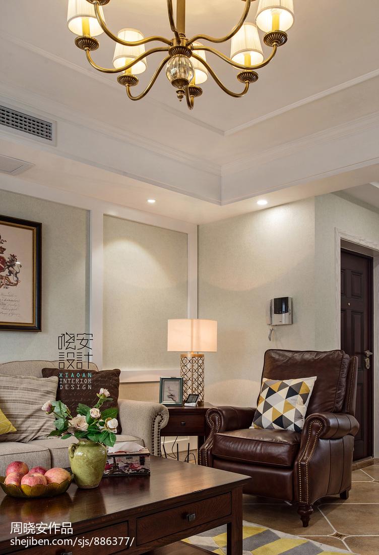 温馨90平美式三居客厅装修美图