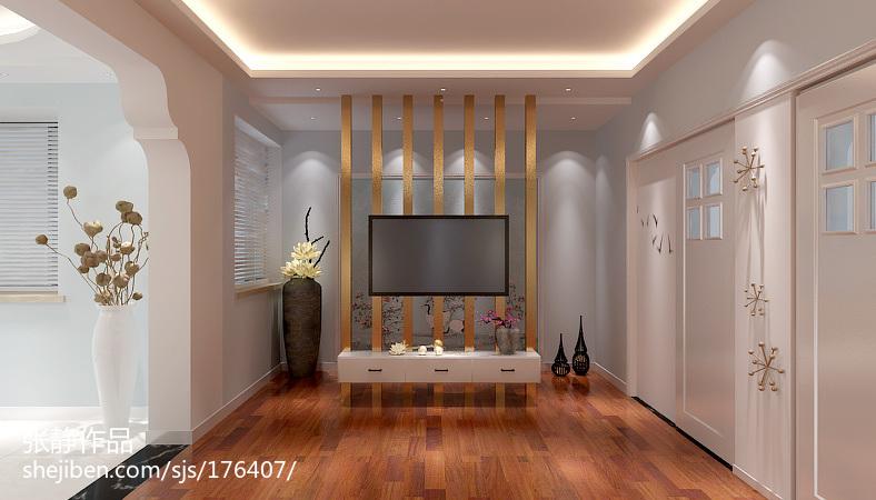 2018精选面积95平简约三居客厅效果图片大全