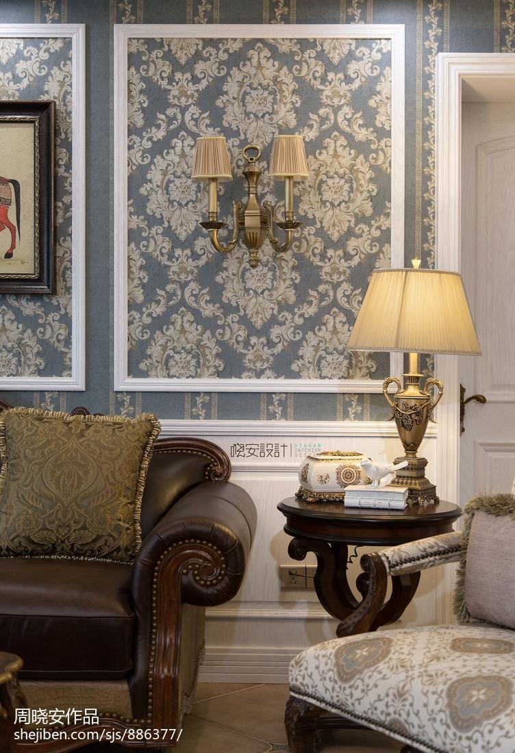 大气57平美式复式客厅装修装饰图