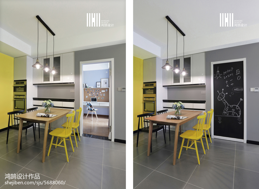 热门面积77平北欧二居餐厅装修设计效果图片大全