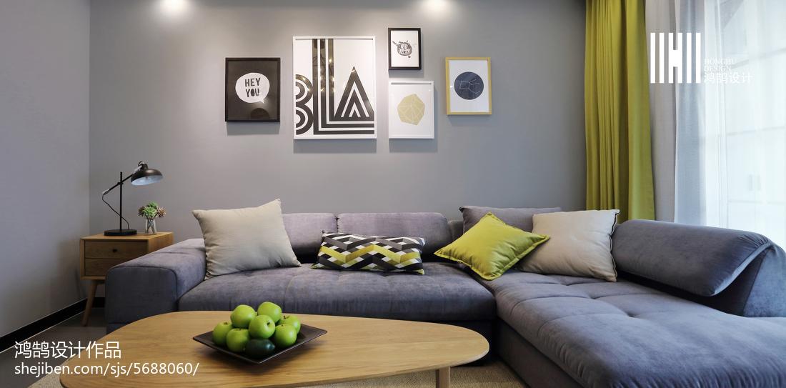 优美77平北欧二居客厅设计案例