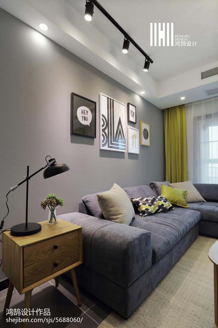 2018精选70平米二居客厅北欧实景图