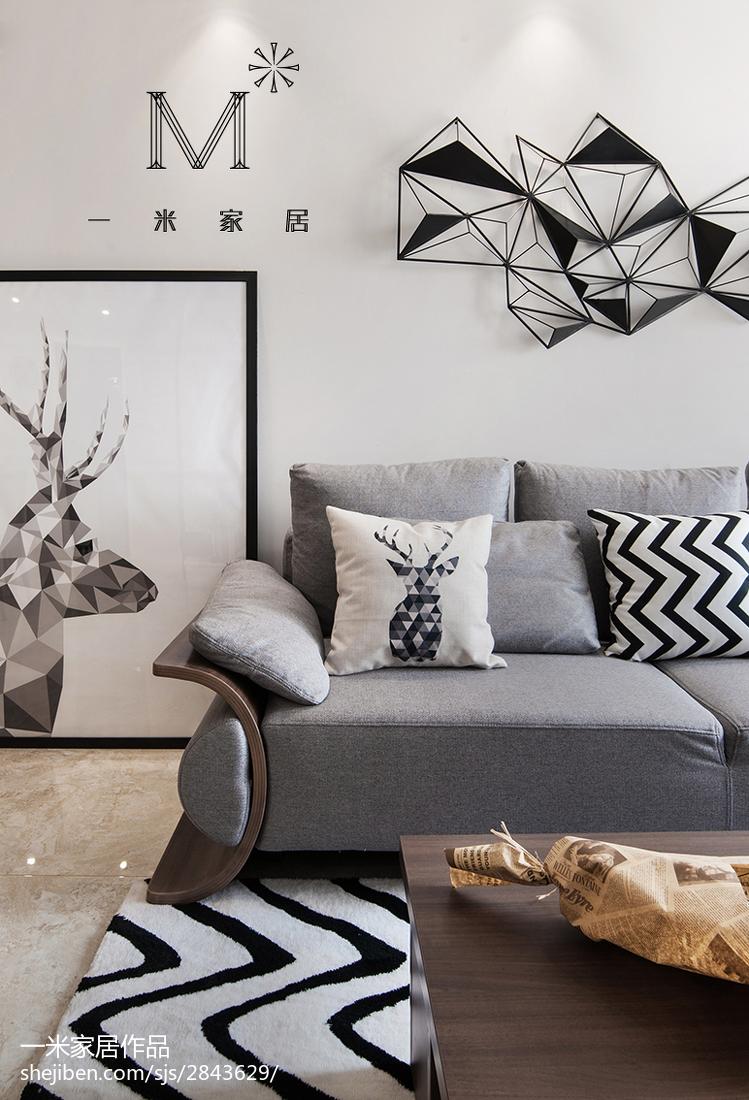 2018精选面积100平现代三居客厅效果图片大全