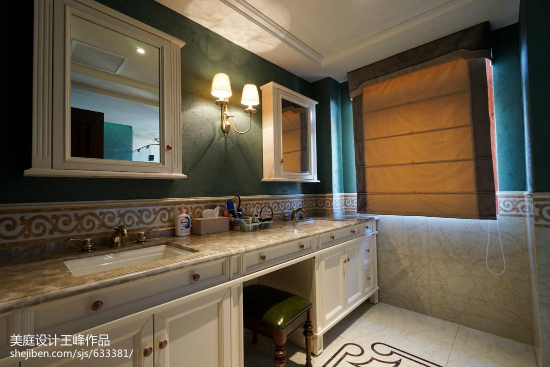 精选面积121平复式卫生间美式装修欣赏图片
