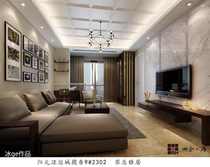 最火84平米简约小户型客厅装修图片