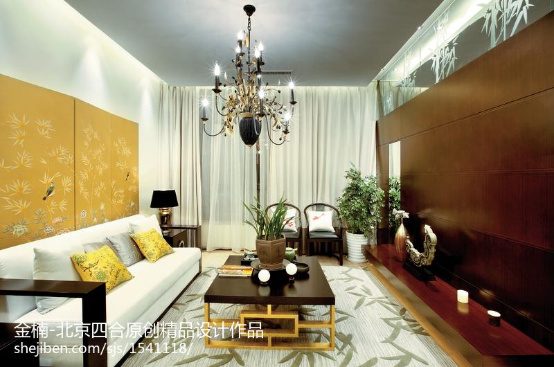 北京四合原创【金楠】中式装修客厅设计