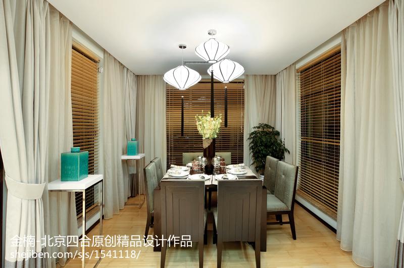 北京四合原创【金楠】中式餐厅设计