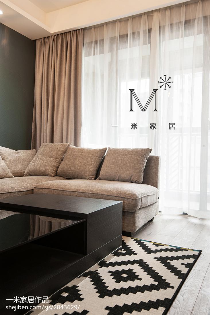 103平米三居客厅现代装修欣赏图