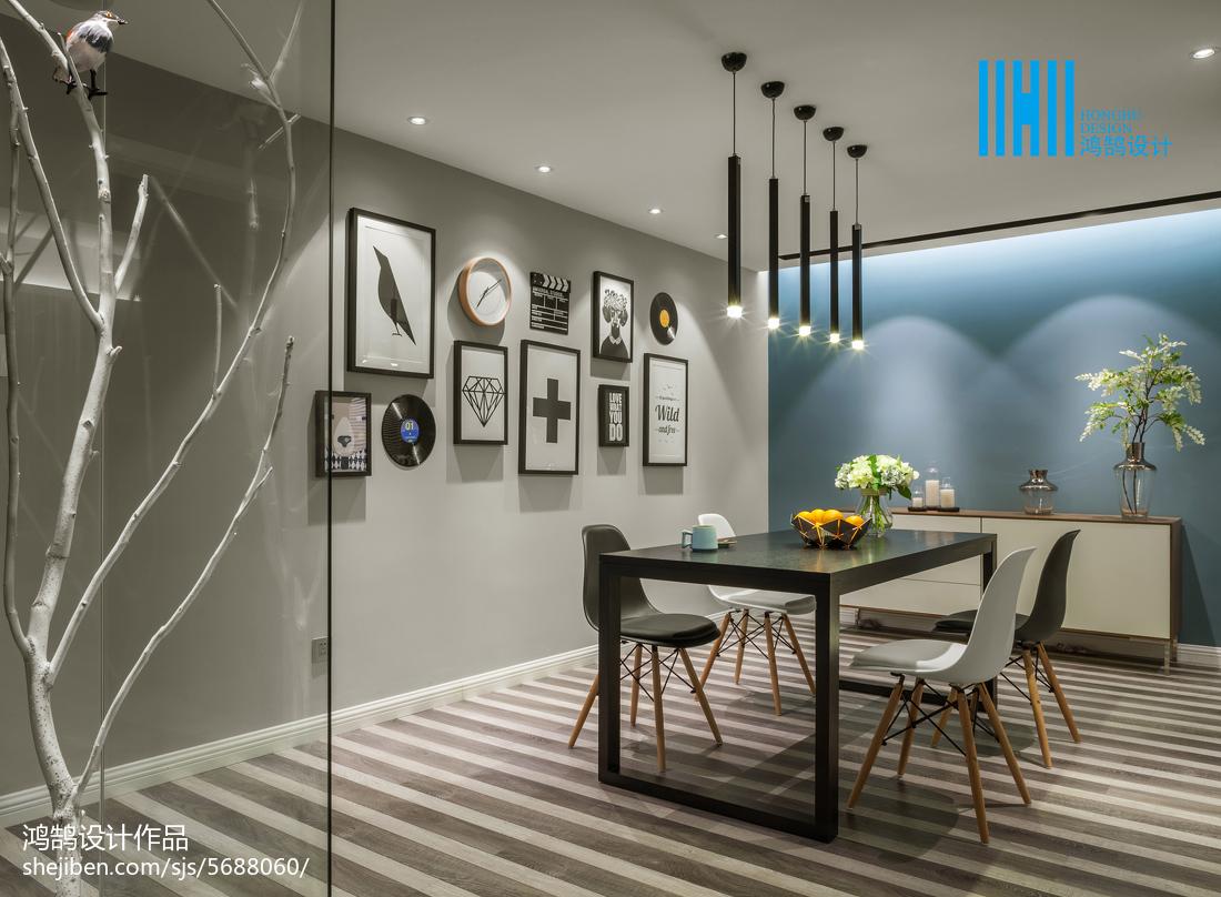 热门面积85平简约二居餐厅装修设计效果图片