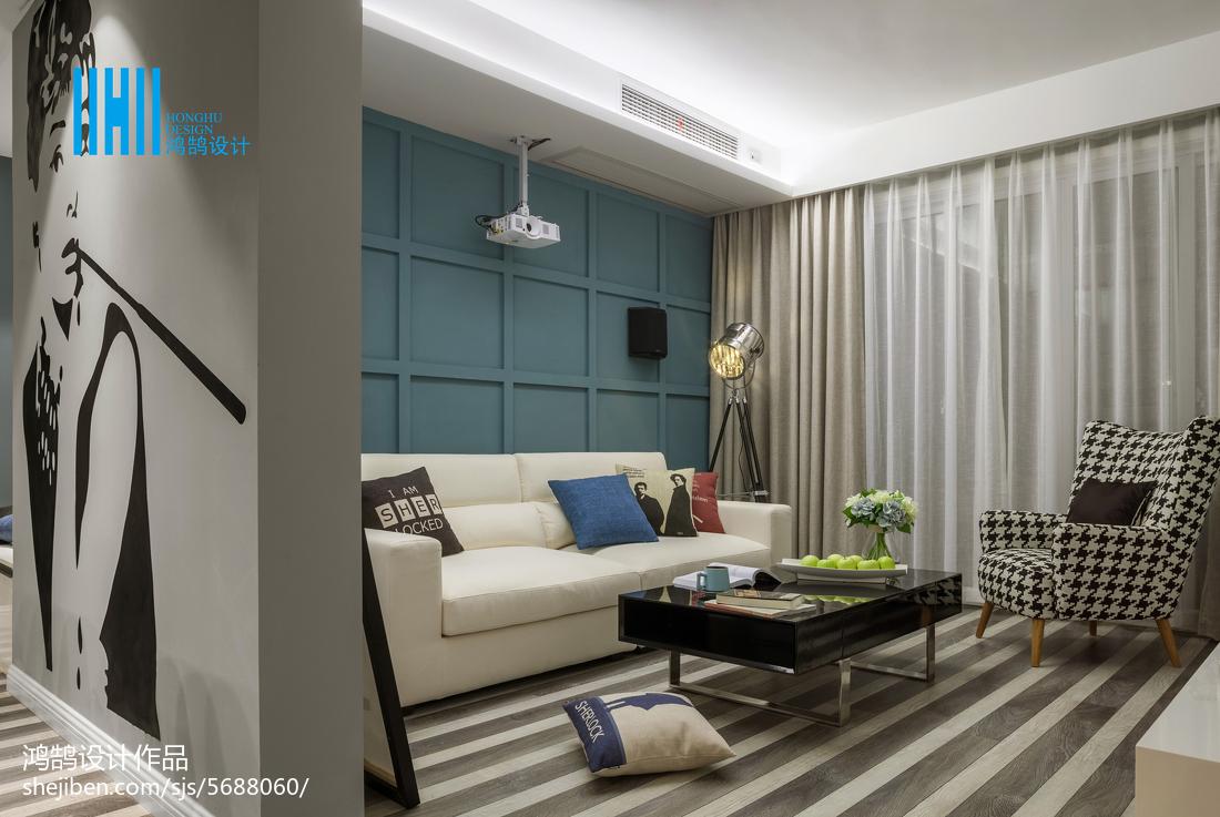 浪漫88平简约二居客厅设计效果图
