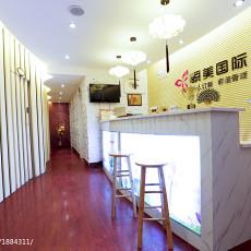 热门104平米三居书房现代装修欣赏图片