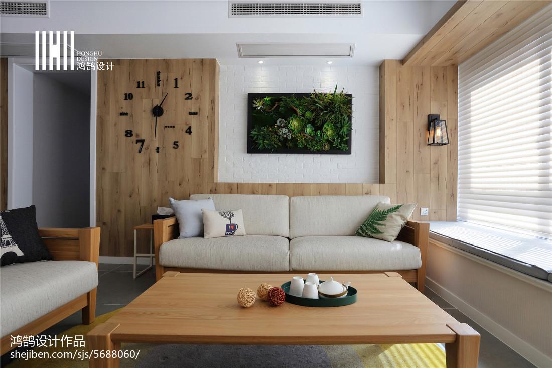 2018精选面积101平北欧三居客厅装修欣赏图