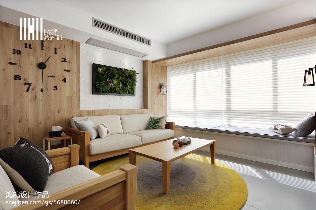 2018109平米三居客厅北欧欣赏图片大全