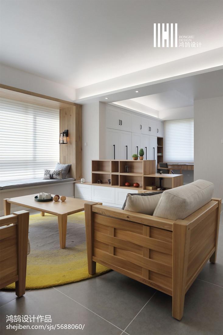 精选面积90平北欧三居客厅实景图片大全