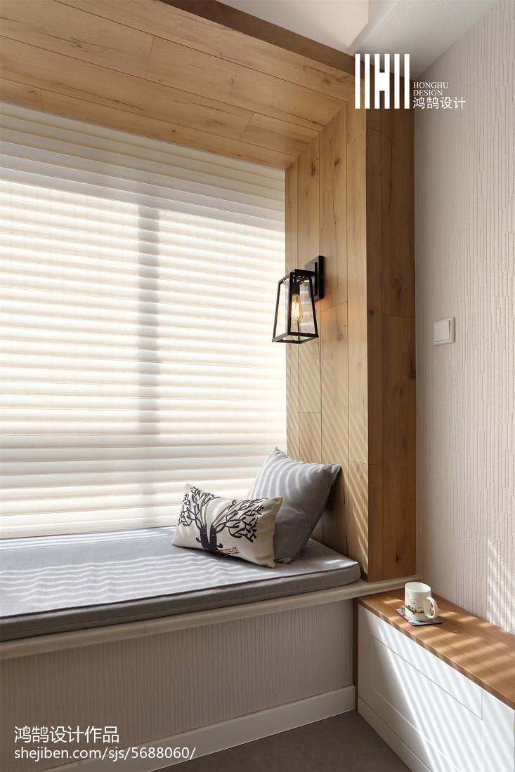 精美91平米三居休闲区北欧装修欣赏图片