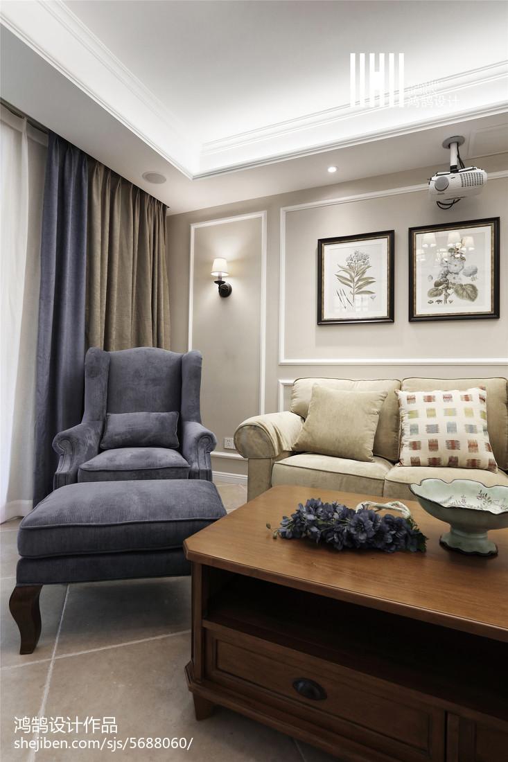 2018面积114平美式四居客厅效果图片欣赏