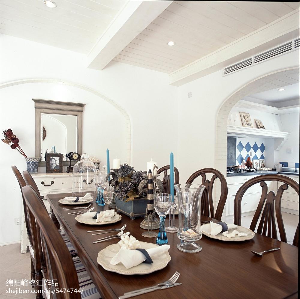 面积117平复式餐厅地中海装修效果图