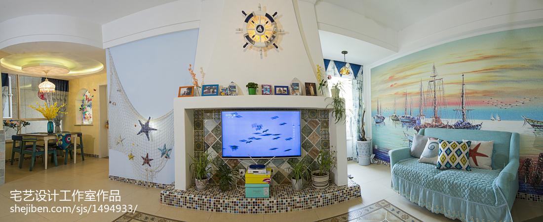 热门面积78平地中海二居客厅装修图