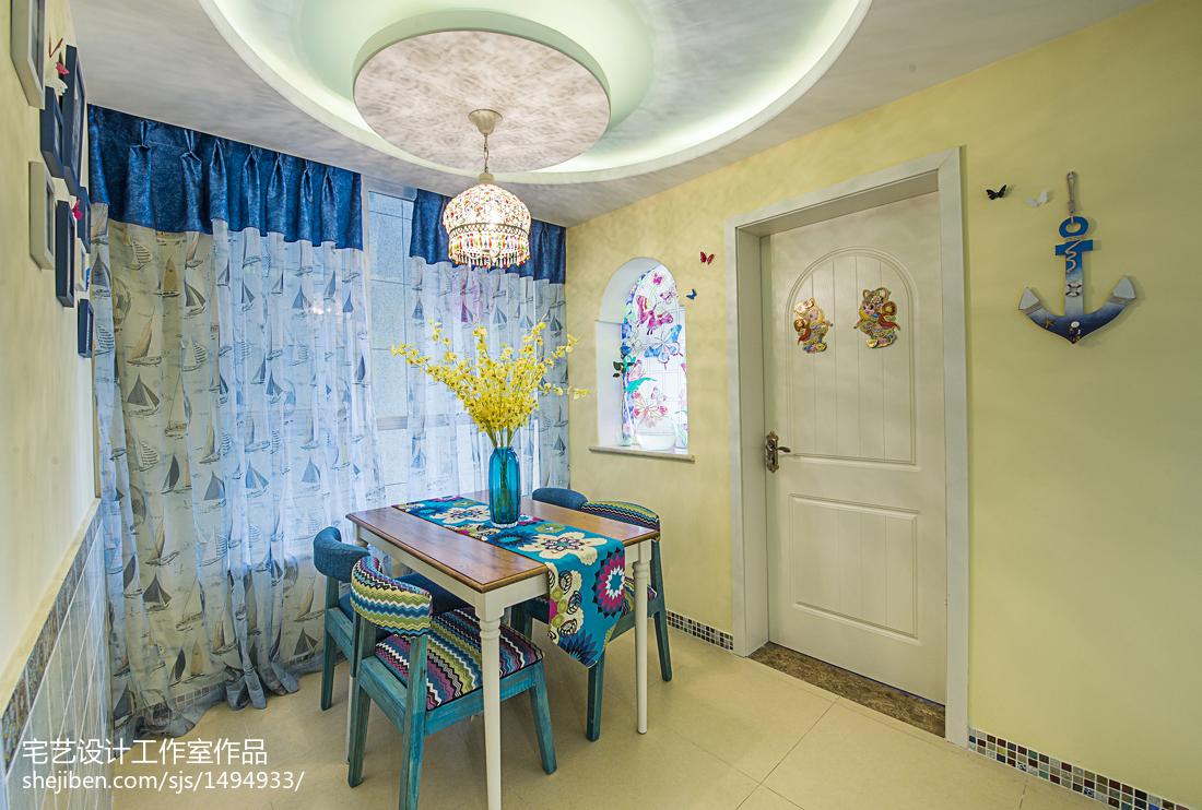 2018精选78平米二居餐厅地中海装修设计效果图片欣赏