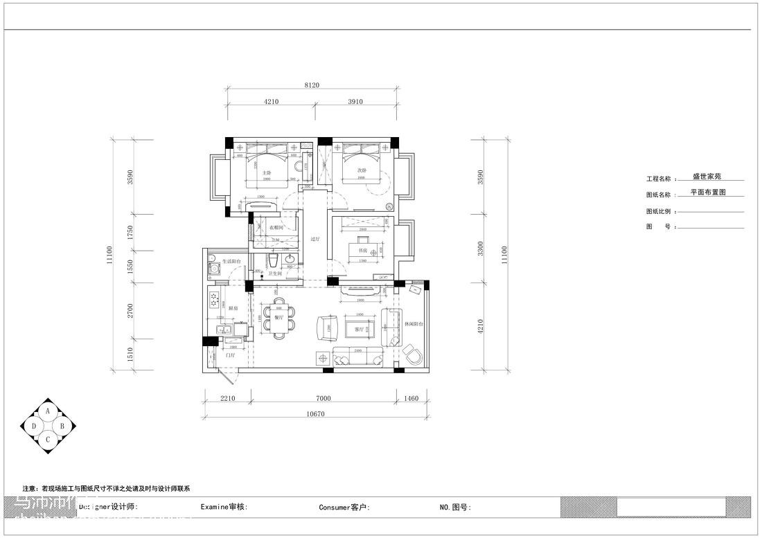 美式别墅设计室内玄关效果图片