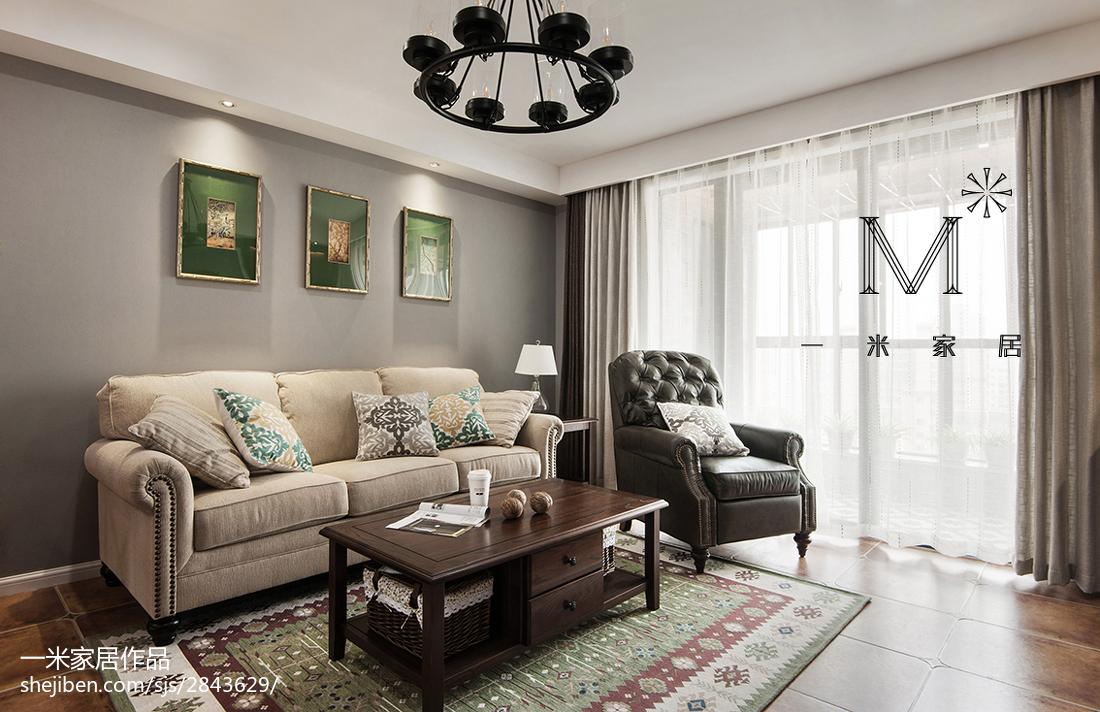 精美105平米三居客厅美式效果图片欣赏