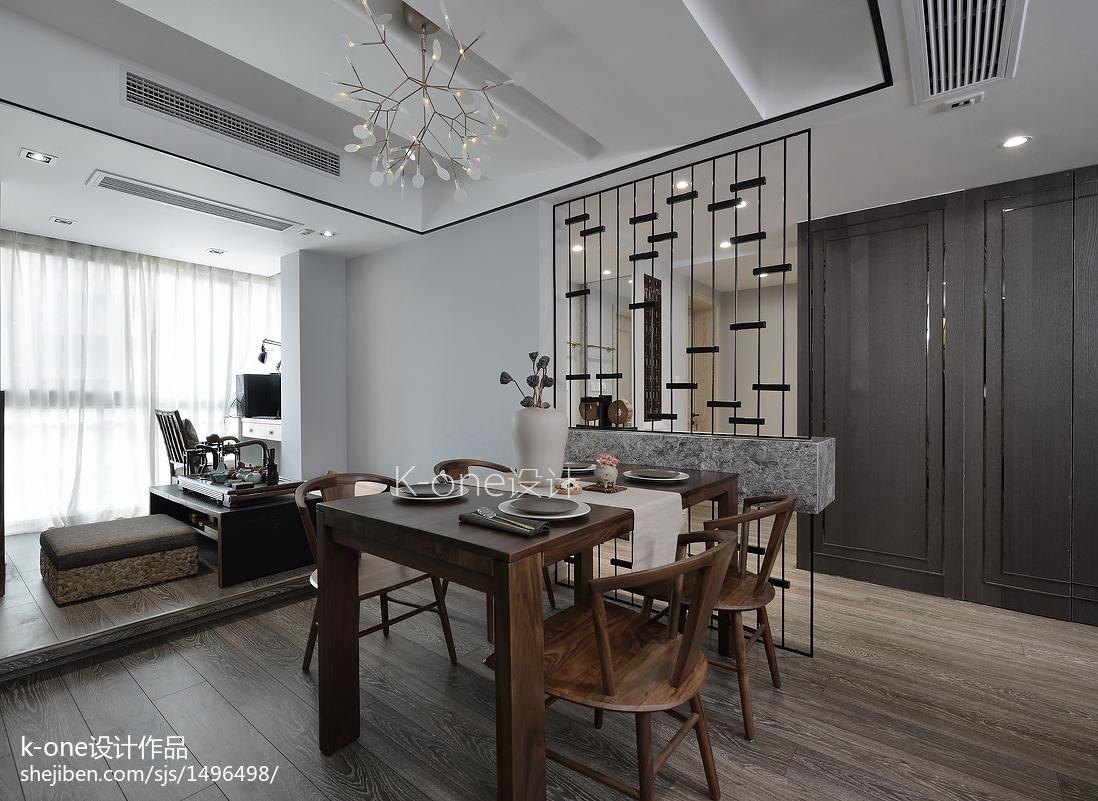 热门131平米四居餐厅中式装修设计效果图