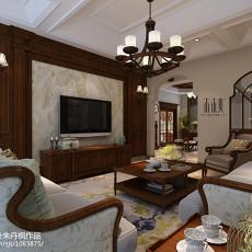 2018115平米四居客厅美式装修设计效果图片欣赏