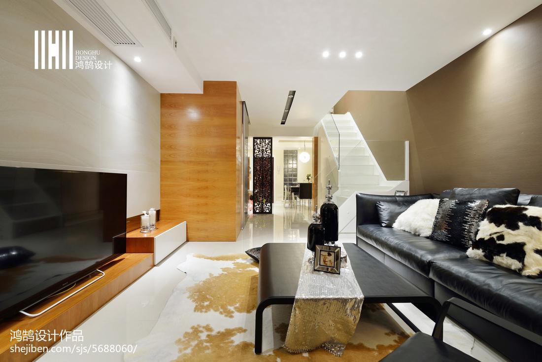 2018精选106平米三居客厅现代装修设计效果图片欣赏