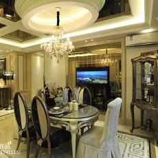 热门面积106平新古典三居餐厅效果图片欣赏