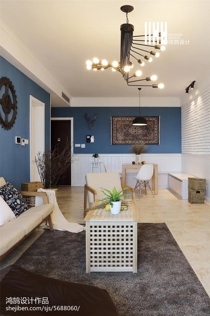 2018精选91平米三居客厅北欧装修设计效果图
