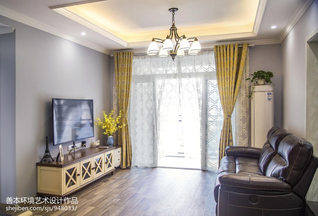 面积99平美式三居客厅装修设计效果图片