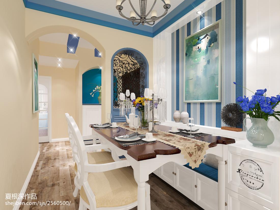 现代风居家两居室效果图