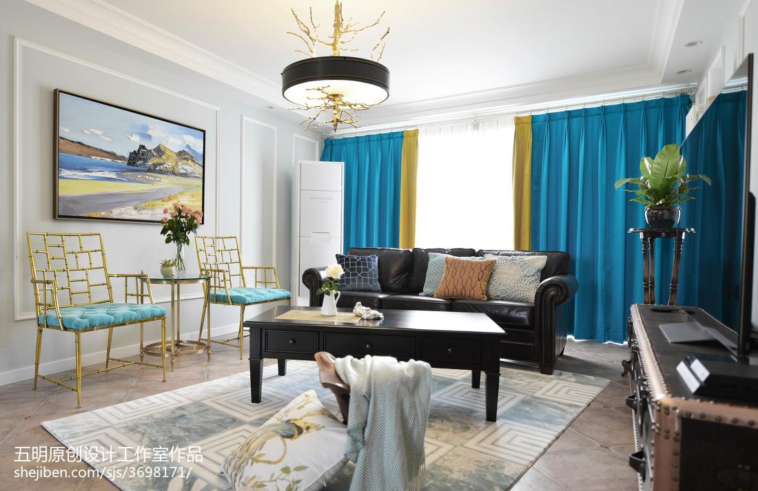 精美面积108平美式三居客厅实景图片欣赏