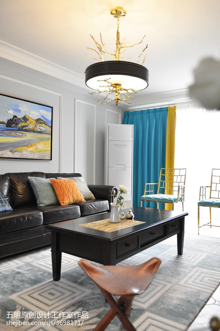 2018大小97平美式三居客厅装饰图片大全